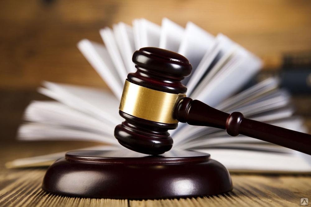 юрист по уголовным делам консультация центр