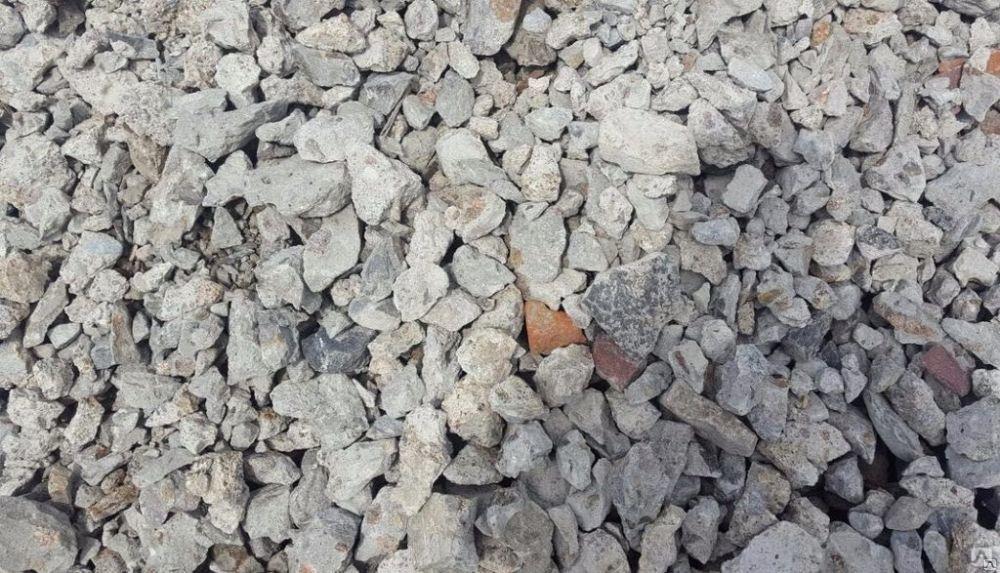 бой бетона купить домодедово