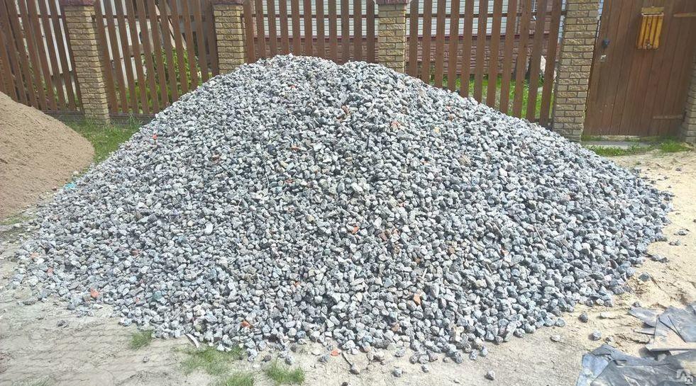 заказать бой бетона